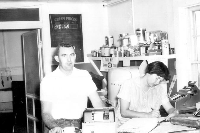 Shop 1955